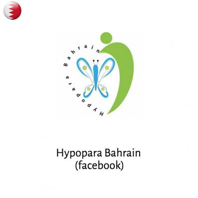 Hypopara Bahrain