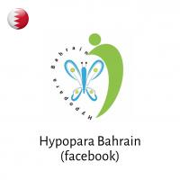 Link Hypopara Bahrain facebook